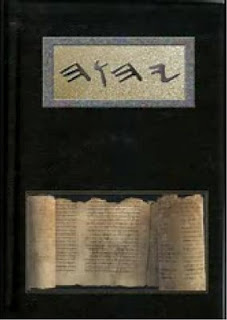 Biblia Nazarena